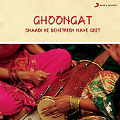 Ghoongat by Various Artists