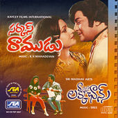 Play & Download Circum Ramudu and Lucky Chance by Various Artists | Napster