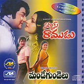 Play & Download Circus Ramudu & Mandegundelu by S.P.B. | Napster