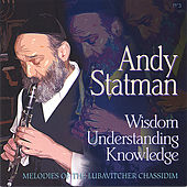 Play & Download Wisdom, Understanding, Knowledge by Andy Statman | Napster