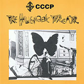 Play & Download The Hallucinogenic Toreador by CCCP | Napster