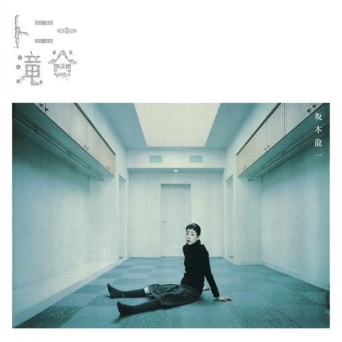 Play & Download Tony Takitani by Ryuichi Sakamoto | Napster