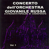 Play & Download Idyllium by Orchestra Giovanile Russia | Napster