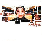 Play & Download Illusion by Soulstice | Napster