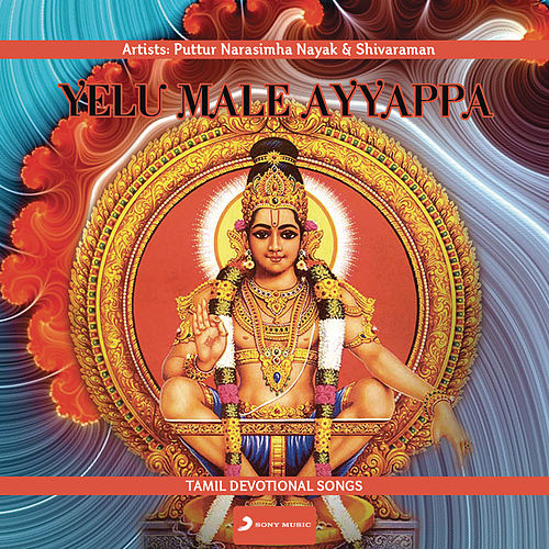 Play & Download Yellu Male Ayyappa by Various Artists | Napster
