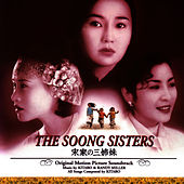 Play & Download The Soong Sisters by Kitaro | Napster