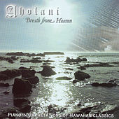 Play & Download Aholani by Derek Nakamoto | Napster