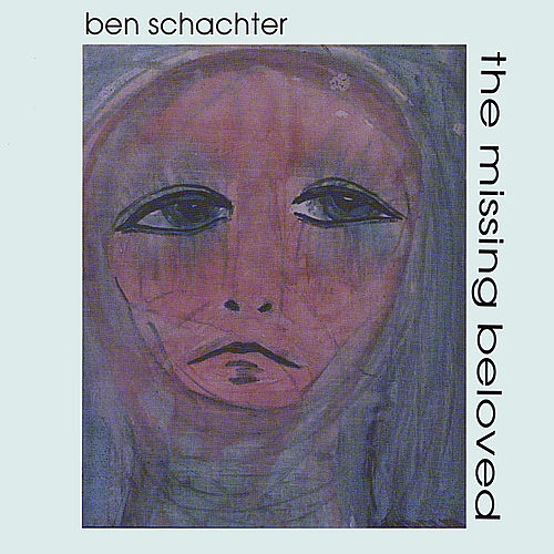 The Missing Beloved by Ben Schachter