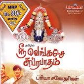 Play & Download Sri Venkatesa Suprabatham by Priya Sisters | Napster