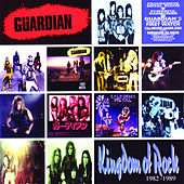 Play & Download Kingdom Of Rock by Guardian | Napster