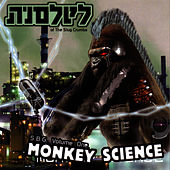 S.B.G. Volume One - Monkey Science by Mozez