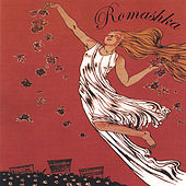 Gypsy Muzica for Dancing & Dreaming by Romashka