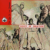 Play & Download The End of the Beginning by Roots of Creation | Napster