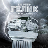 Benz Truck (гелик) by Lil Peep