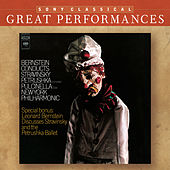 Stravinsky: Petrouchka; Pulcinella Suite [Great Performances] by Various Artists