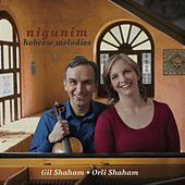 Nigunim: Hebrew Melodies by Gil Shaham