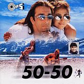 50-50 (Original Motion Picture Soundtrack) by Various Artists