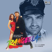 Rangeela (Original Motion Picture Soundtrack) by Various Artists