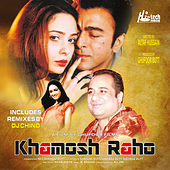 Khamosh Raho (Pakistani Film Soundtrack) by Various Artists