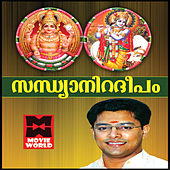 Sandhyaniradeepam by Various Artists