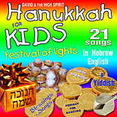 Hanukah Para Ninos - Festival De Luces by David & The High Spirit