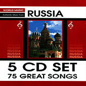 World Music Russia Vol. 4 by Studio Group