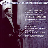 Music Of German Baroque by Various Artists