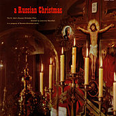 Russian Christmas by Unspecified