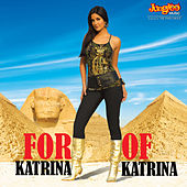 For Katrina ... Of Katrina by Various Artists