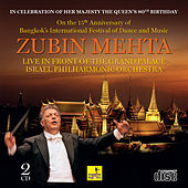 Zubin Mehta Live in Front of the Grand Palace Israel Philharmonic Orchestra by Zubin Mehta