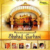 Koi Bole Ram Ram - Shabad Gurbani by Various Artists