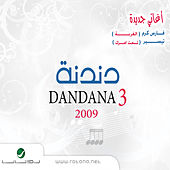 Dandana 3 by Various Artists