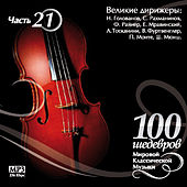 100 MASTERPIECES OF WORLD CLASSICAL MUSIC (The part 21) - Great conductors - V.Furtvengler by Various Artists