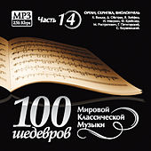 100 Masterpieces of world classical music (Part 14) - Violin. Cello. by Various Artists