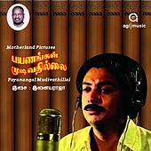 Payanangal Mudivathillai (Original Motion Picture Soundtrack) by Ilaiyaraaja