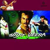 Veera (Original Motion Picture Soundtrack) by Ilaiyaraaja