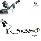 Anjali (Original Motion Picture Soundtrack) by Ilaiyaraaja
