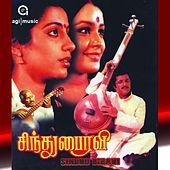 Sindhu Bhairavi (Original Motion Picture Soundtrack) by Ilaiyaraaja