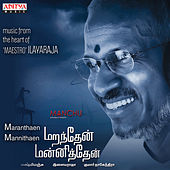 Maranthaen Mannithaen by Various Artists