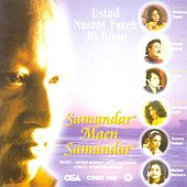 Samandar Maen Samandar Vol 59 by Various Artists