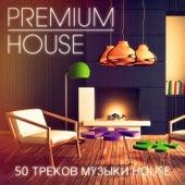 Premium House Music, Vol. 2 (Утонченные хаус и дип-хаус музыка для требовательных личностей клуба) by Various Artists
