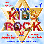 Jewish Kids Rock, Vol. 1 by David & The High Spirit