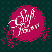 Sufi Platinum by Various Artists