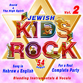 Jewish Kids Rock, Vol. 2 by David & The High Spirit