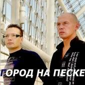 Gorod Na Peske by DJ Dan