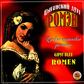 Russian Gipsy Romantic Songs by Unspecified