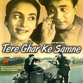 Tere Ghar Ke Samme (Original Motion Picture Soundtrack) by Various Artists