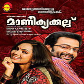 Manikyakkallu (Original Motion Picture Soundtrack) by Various Artists