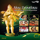 Nivu Devudavu by Various Artists