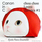 Canon in C (Choo Choo Loves Classics 1) by Kyoto Piano Ensemble
